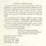 1977 - Howard University Commencement Program