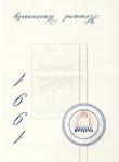 1991 - Howard University Commencement Program