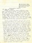 Clanagan, Frederic F. 1944-45 (holographs)