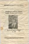 Latimore, R.M., Rev.
